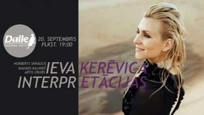 """20. septembrī IEVA KERĒVICA koncertprogrammā """"INTERPRETĀCIJAS"""""""